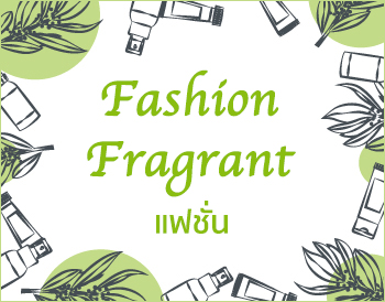 Fashion Fragrant